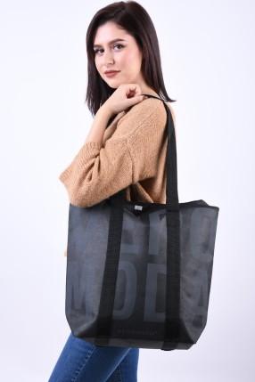 Plasa Shopping VERO MODA Negru